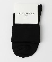 UWBT 亮麗短襪