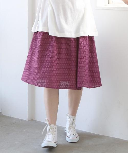 【可搭配成套裝】方形蕾絲側邊緞帶荷葉裙