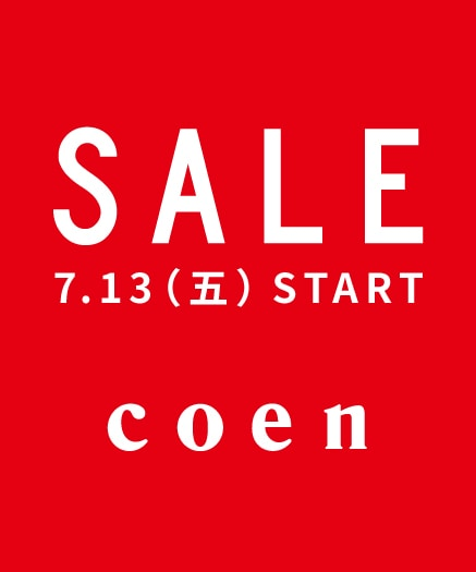2018 coen SUMMER SALE 開始!