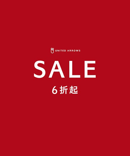 2018 UNITED ARROWS SUMMER SALE 開始!