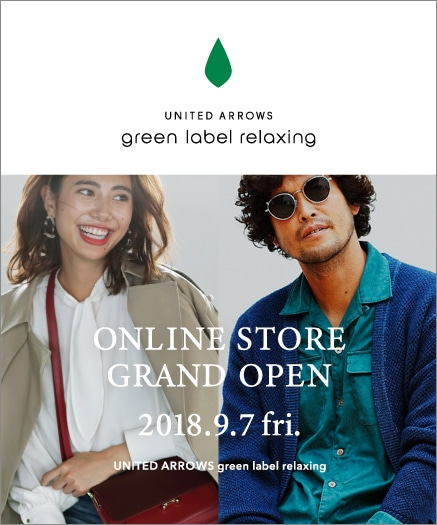 green label relaxing ONLINESTORE GRANDOPEN開幕前活動