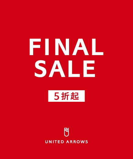 UNITED ARROWS FINAL SALE 折扣商品五折起