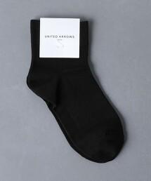 UBC R/SI 踝襪 日本製