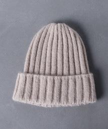 UWCS MHR 羅紋針織毛帽