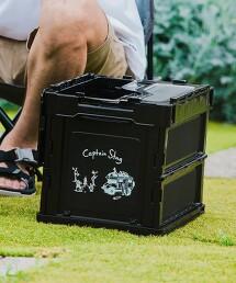 特別訂製 [ CAPTAIN STAG ]  Jonas 摺疊箱 20L 日本製