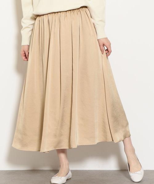 NFC 色丁布 褶裙