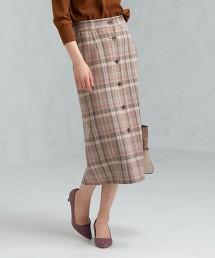 FFC T/R 雙面穿 窄裙