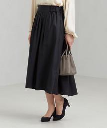 CFC 棉 萊賽爾纖維 高密度平織 A字裙