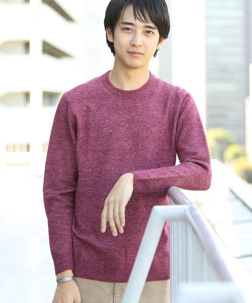 彈性彩色針織毛衣