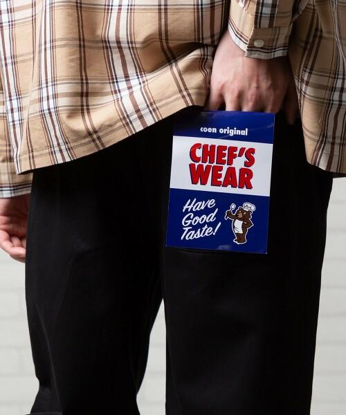 主廚褲 CHEF PANTS