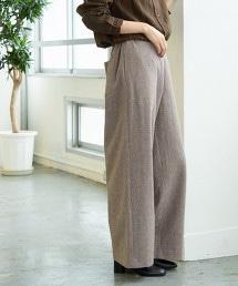 【可手洗】羊毛混紡 寬褲