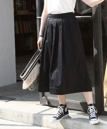 斜紋棉荷葉迷嬉長裙