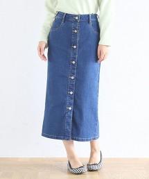 排釦彈性丹寧長窄裙