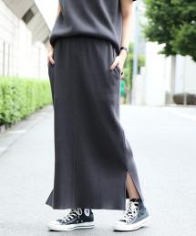 【可成套】厚感 華夫格 長裙