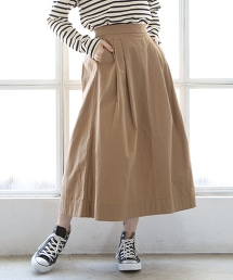 起毛斜紋布喇叭裙