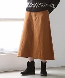 SMITH長版荷葉裙