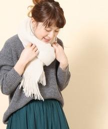 素色披肩圍巾