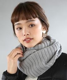 羅紋針織圍脖 OUTLET商品