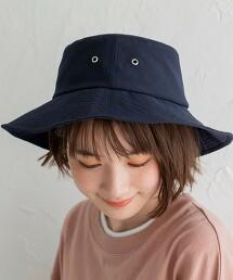 簡約 水桶帽