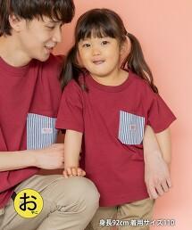【coen KIDS/JUNIOR】SMITH'S 特別訂製口袋 T恤