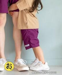 【coen KIDS/JUNIOR】可下水 2WAY 兩用短褲