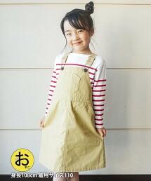 【coen KIDS/JUNIOR】工作風連衣裙
