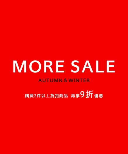 2018 UNITED ARROWS 秋冬MORE SALE 開始!