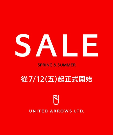 2019 UNITED ARROWS 春夏 OPEN SALE 開始!