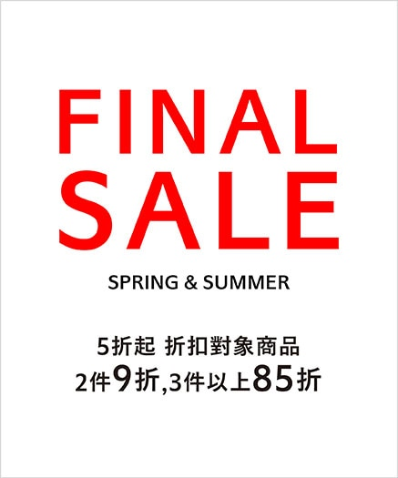 2019 UNITED ARROWS LTD. 春夏 FINAL SALE 開始!