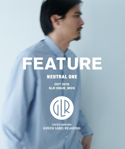 green label relaxing Feature OCT. NEUTRAL ONE TAIWAN