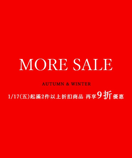 2019 AUTUMN & WINTER MORE SALE