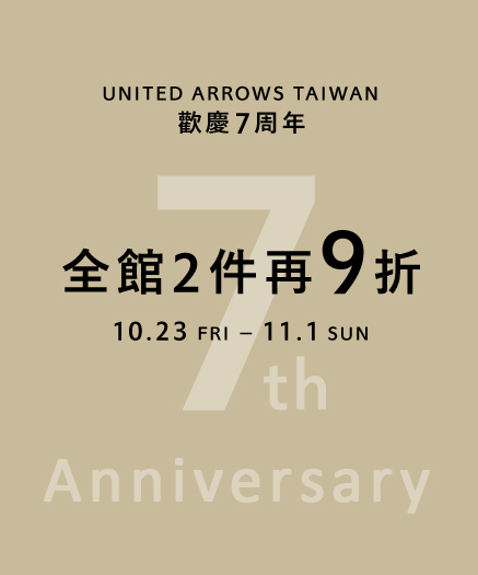 UNITED ARROWS七週年慶