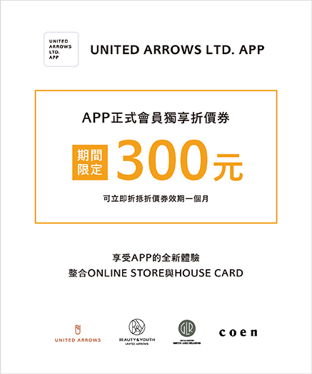 UNITED ARROWS TAIWAN LTD. 應用程式上線